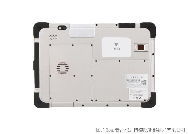 德航智能TPC-GS1073HT 10寸加固型工业平板电脑