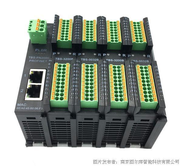 圖爾庫插片式IO PROFINET32DI NPN TBS-3200A