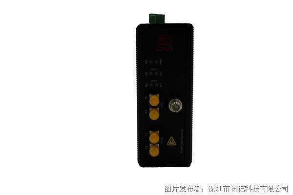 讯记昆腾s908 RIO总线光纤中继器