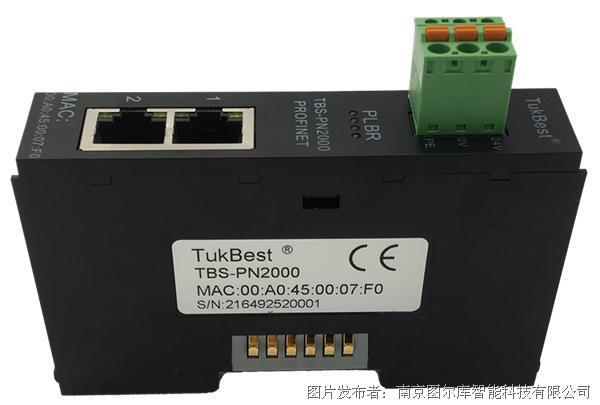 圖爾庫插片式IO PROFINET從站適配器TBS-PN2000