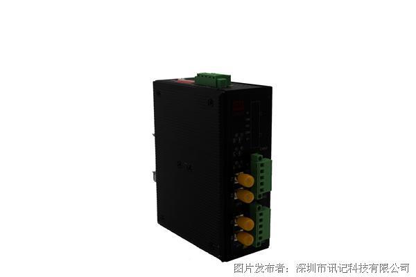 訊記can總線光電轉換器