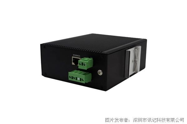 深圳讯记10G全千兆非网管工业以太网交换机