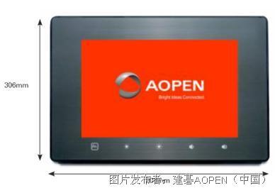 建碁AOPEN 一体式显示器 eTILE-X10-FP
