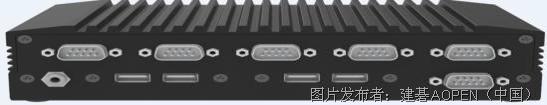 建碁AOPEN 工业视觉检测主机 IE-KB550