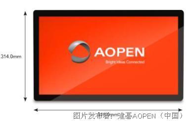 建碁AOPEN 開放式框架觸摸顯示屏 DT22M-O