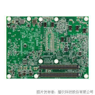 磐儀科技 EmETXe-i91M0 磐儀第8代酷睿COM Express CPU模塊