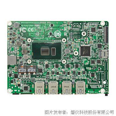磐儀科技 EmCORE-i90U2第7代酷睿處理器3.5吋微型主板