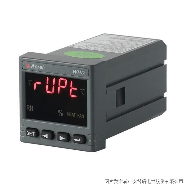 安科瑞 WHD系列智能温湿度控制器