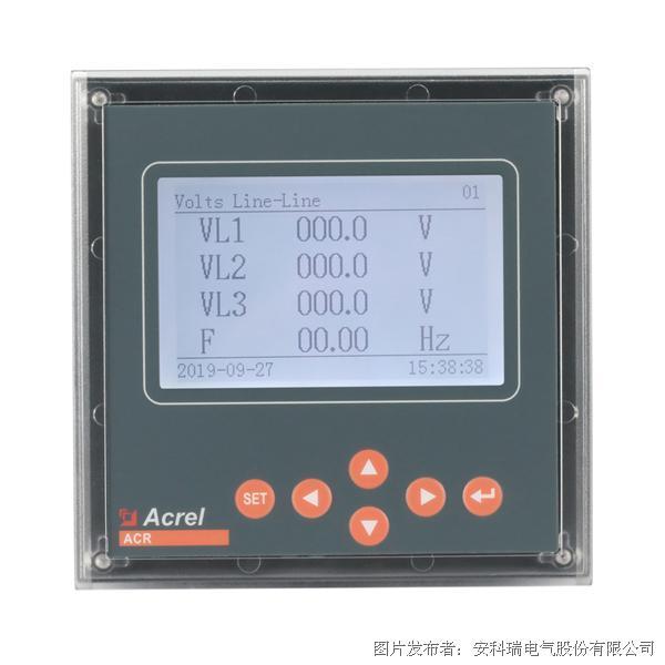 安科瑞 ACR系列网络电力仪表