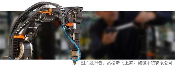 易格斯 robolink®模块化低成本机器人关节臂