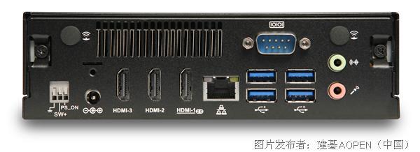 建碁多屏幕电视墙解决方案主机 DE6200