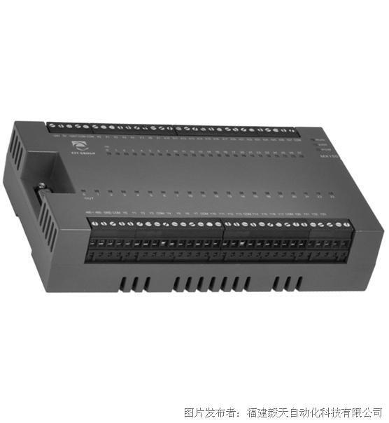 毅天科技 MX-150-44T  PLC主机系列