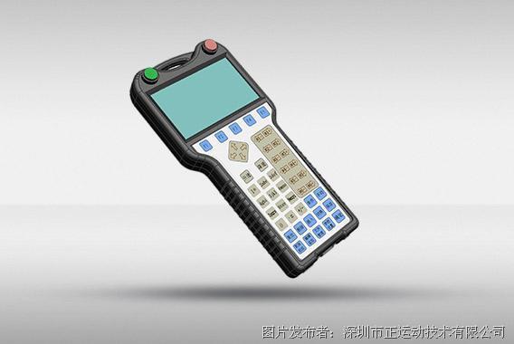 正运动ZHD300X示教盒