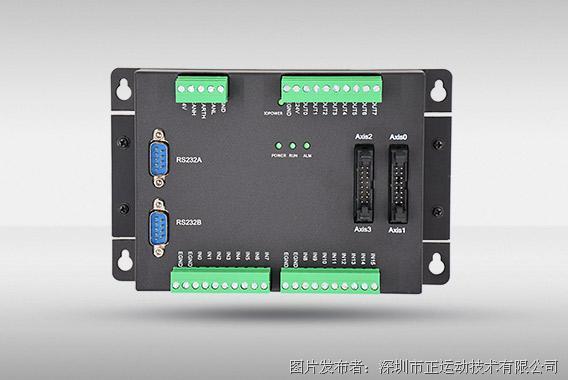 正运动ZMC004H脉冲型运动控制器