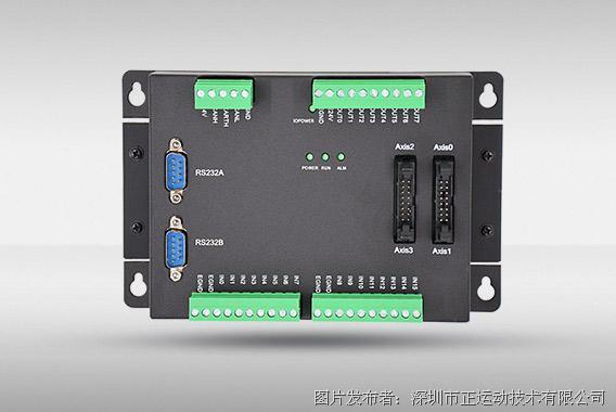 正运动ZMC004脉冲型运动控制器