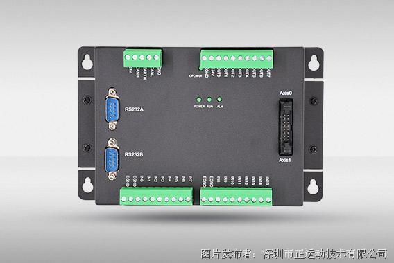 正运动ZMC002脉冲型运动控制器