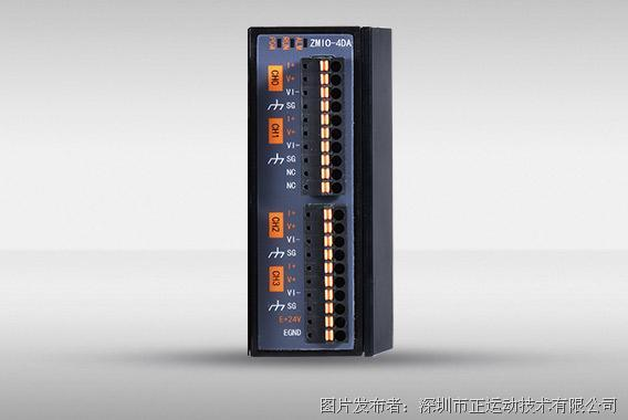 正运动ZMIO300-4DA总线扩展模块