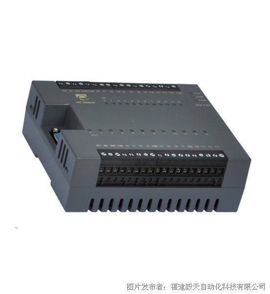 毅天科技 MX-130-24R  PLC主机系列
