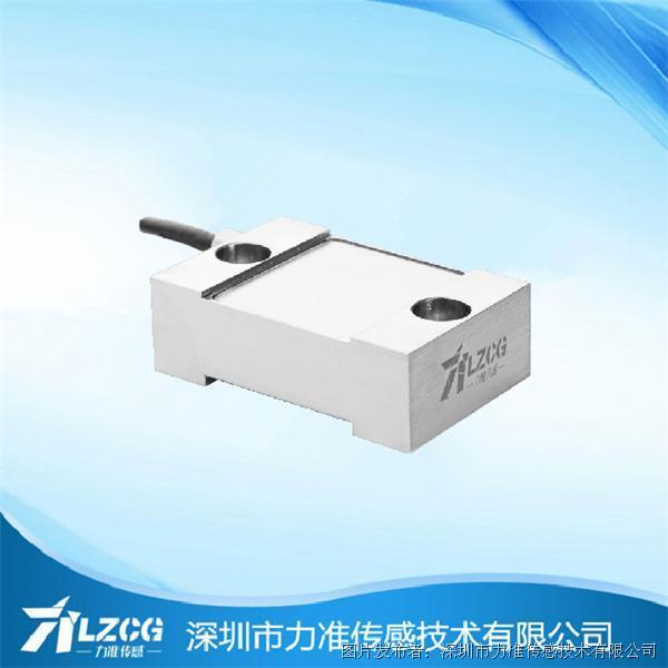 力准 微应变式测力传感器LFU-07