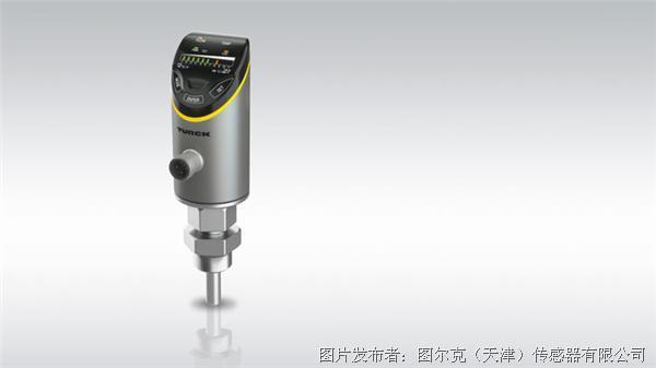 图尔克 支持IO-LINK的紧凑型流量传感器