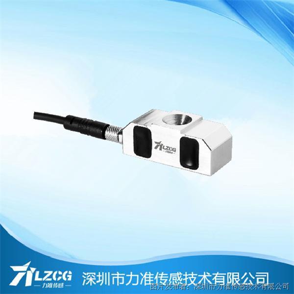 力准 微应变式测力传感器LFQ-40P
