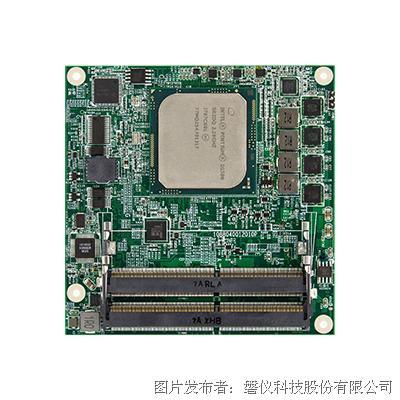 EmETXe-i88U4 至强处理器 COM Express 紧凑型 CPU 模块