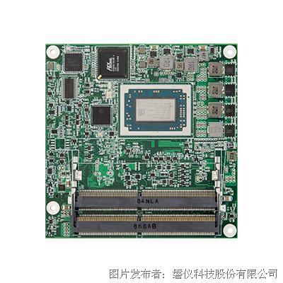 磐仪科技 COM Express® 紧凑型 CPU 模块