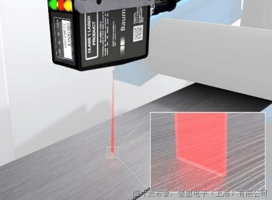 OM70線激光測距傳感器