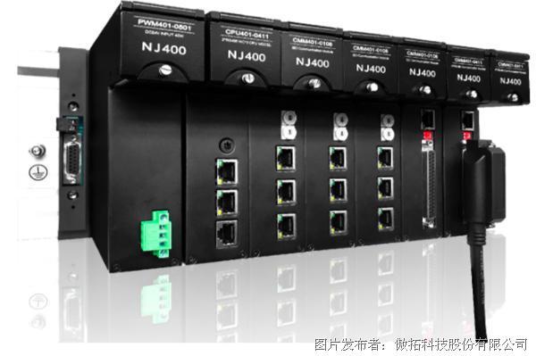 傲拓科技自主可控中大型PLCNJ400系列