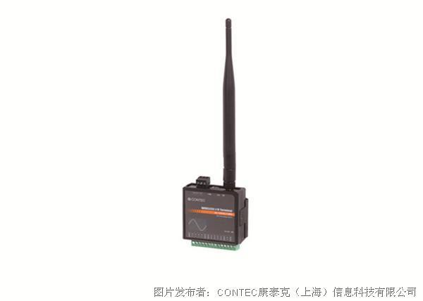 康泰克 支持868MHz频道网格传输通信的无线I/O系列