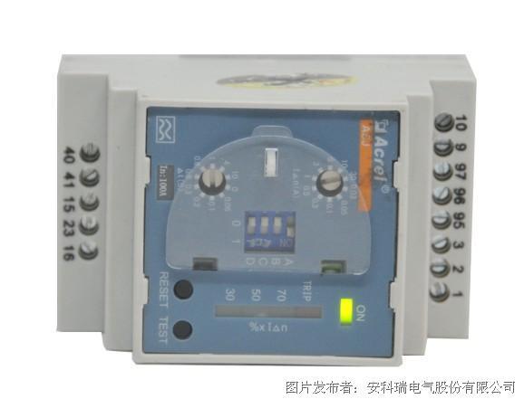 安科瑞ASJ系列智能電力繼電器