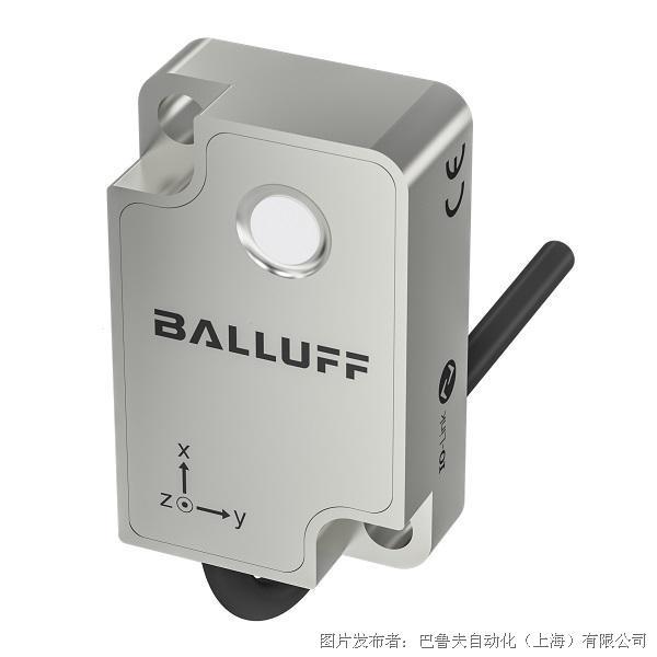 产品推荐 | 巴鲁夫BCM状态监控传感器
