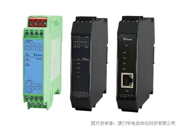 宇電AI系列多功能通信控制器