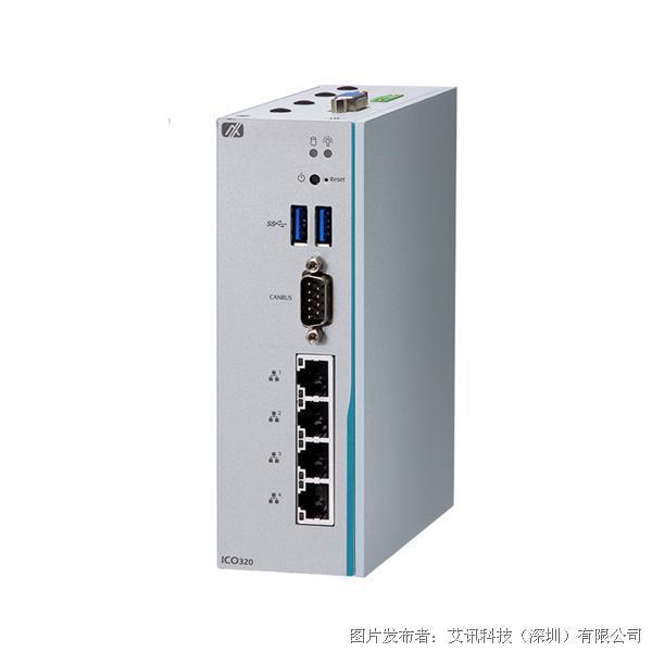 艾訊科技影像監控邊緣運算平臺ICO320-83C