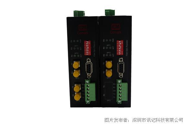 讯记科技Modbus总线光纤中继器