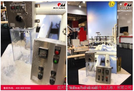 美卡诺ROSE工业机箱及控制机箱与悬臂系统