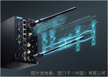 无线通信产品——RX1400 Cloud Connect云连接综合业务平台