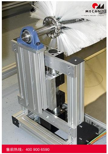 美卡诺 BLOCAN 型材系统设计