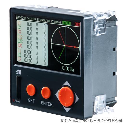 安科瑞 APMD系列多功能仪表