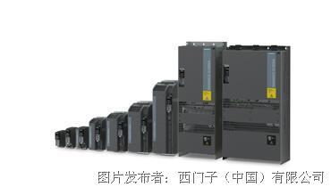 西門子SINAMICS G120X/XA系列變頻器