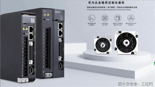 東菱技術 DS1系列驅動器