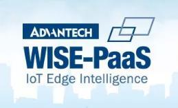 研华WISE-PaaS 3.0物联网软件