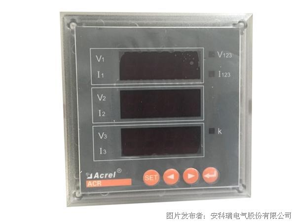 安科瑞 ACR200 电流电压组合表