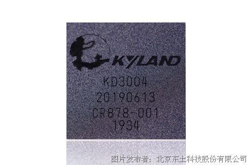 东土科技 KD3004千兆以太网PHY层芯片