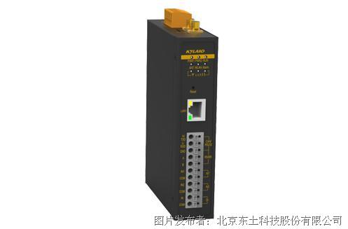 东土科技 KGW3102W-4G工业级无线边缘智能网关