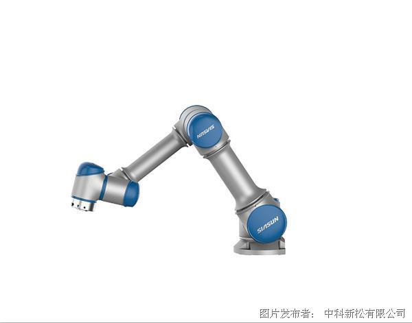 新松GCR5-910協作機器人