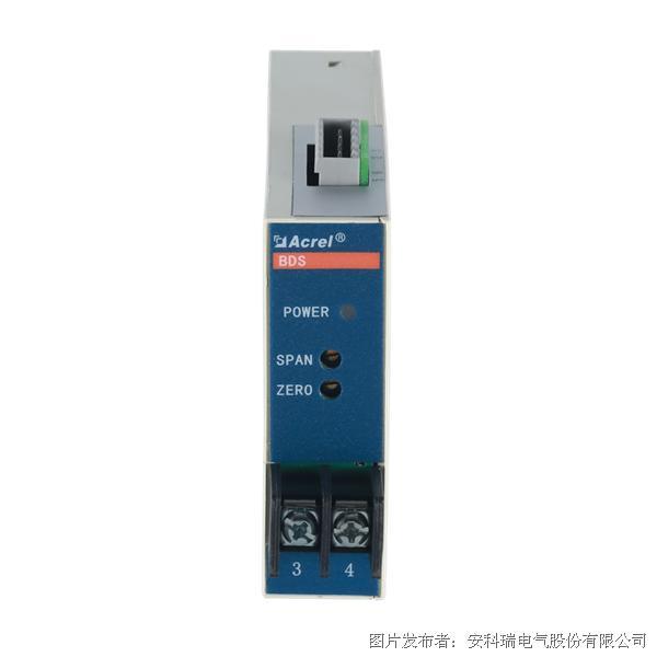 安科瑞 BD-AV系列 电压变送器