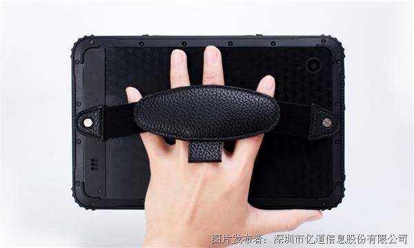 亿道信息 EM-I88H 加固平板电脑