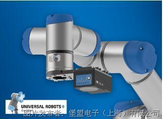 堡盟 智能型VeriSens XF900和XC900視覺傳感器