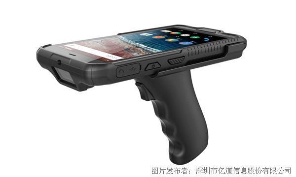 亿道信息 EM-Q62 三防手持终端 工业PDA 数据采集器